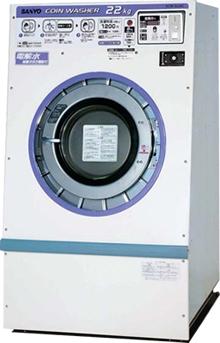 Máy giặt sanyo 22kg giảm chấn