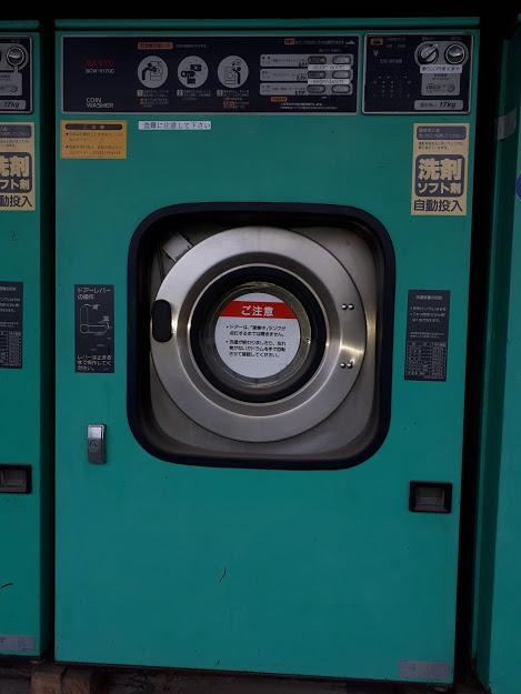 Máy giặt công nghiệp sanyo 17KG