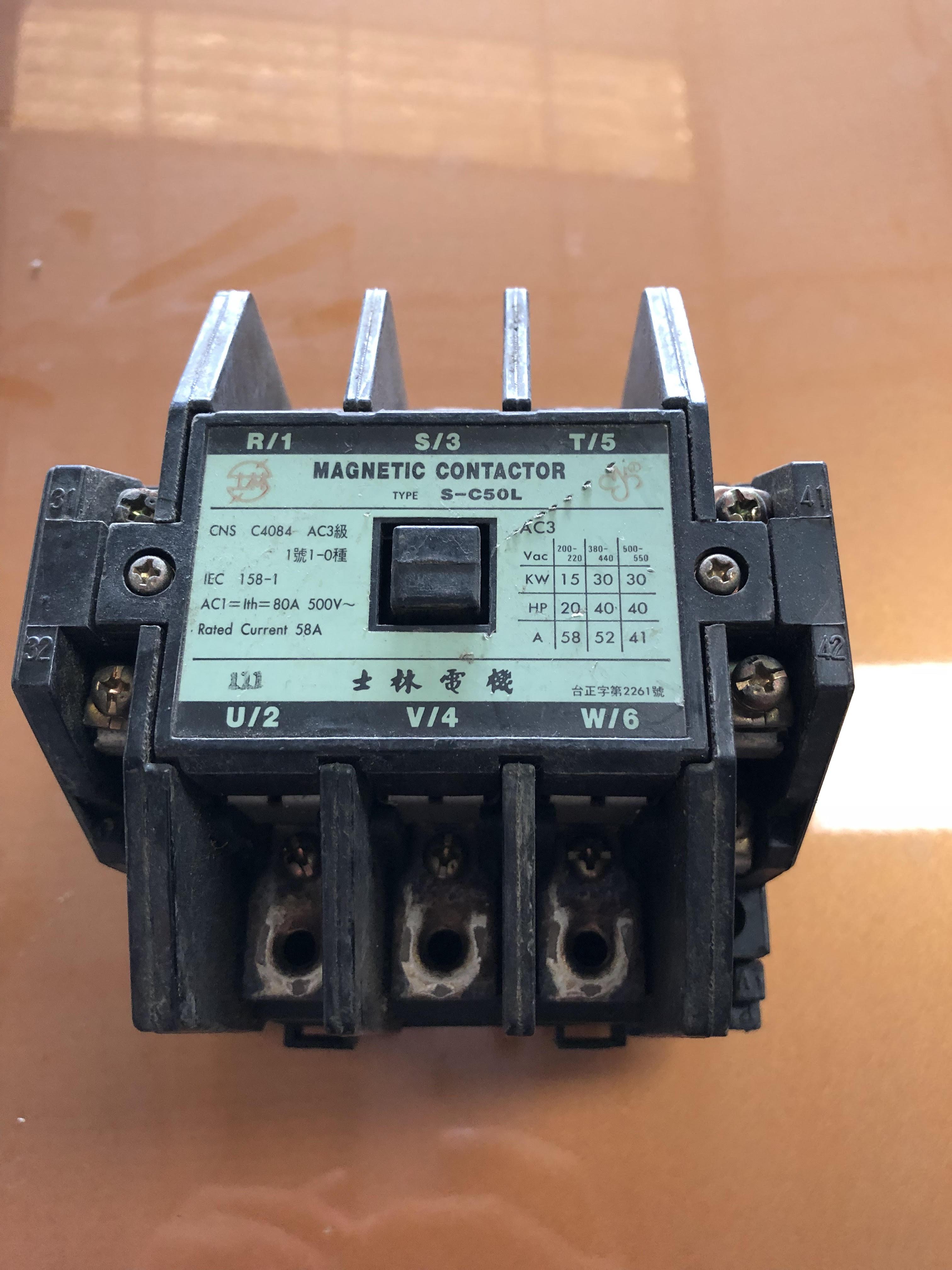 Khởi động từ - Contactor 40 - 50A