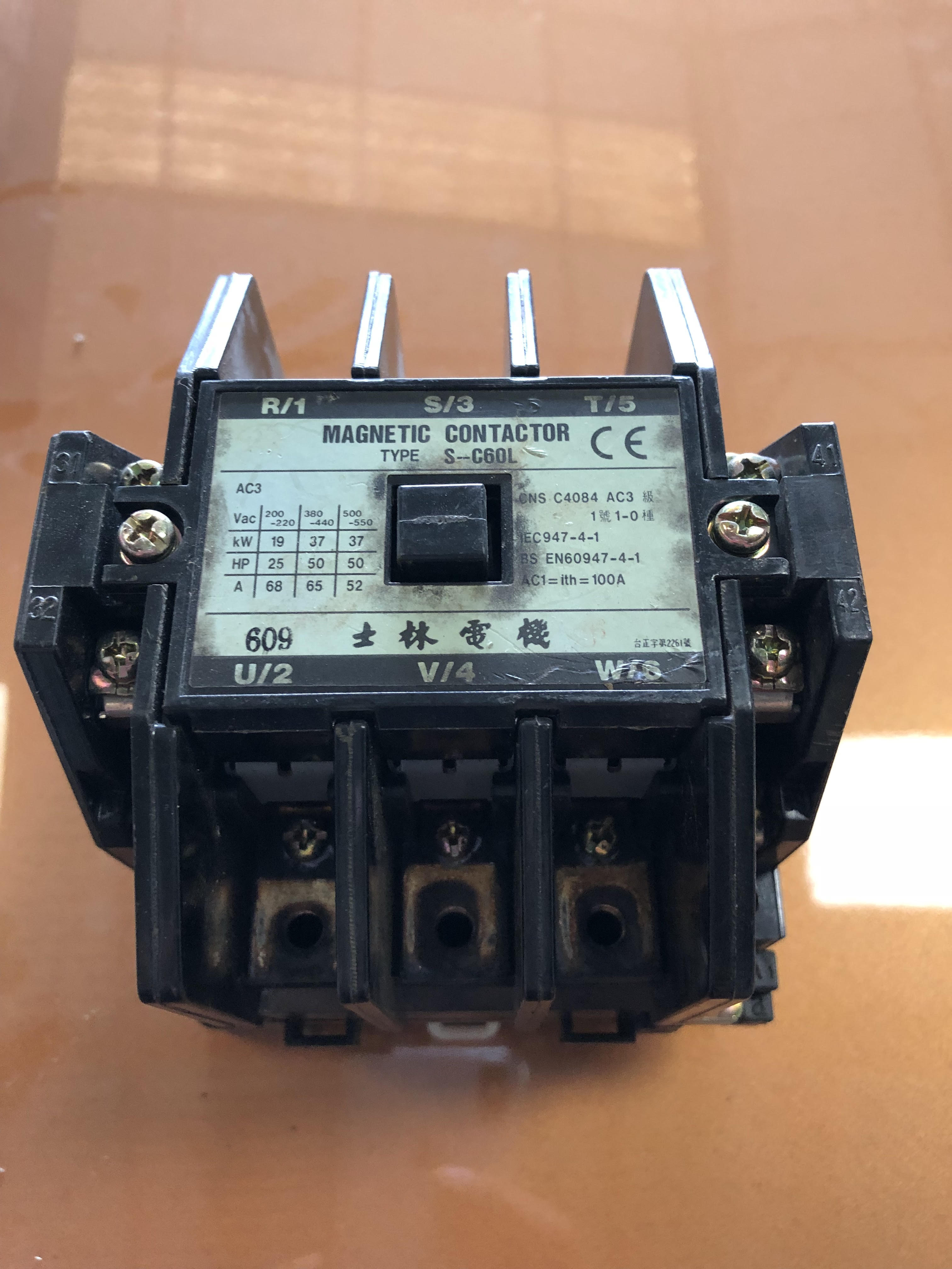 Khởi động từ - Contactor 60A