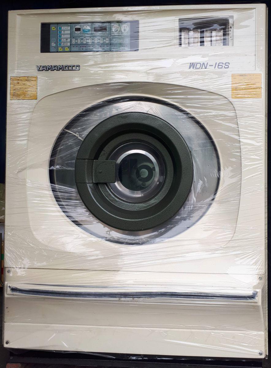 Máy giặt công nghiệp hiệu Yamamoto WND -16KG