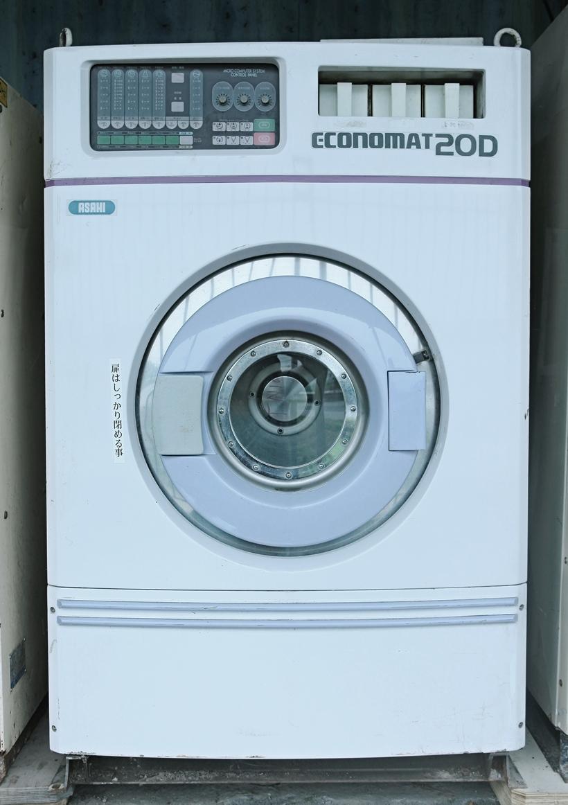 Máy giặt vắt Asahi - ECONOMAT 20KG