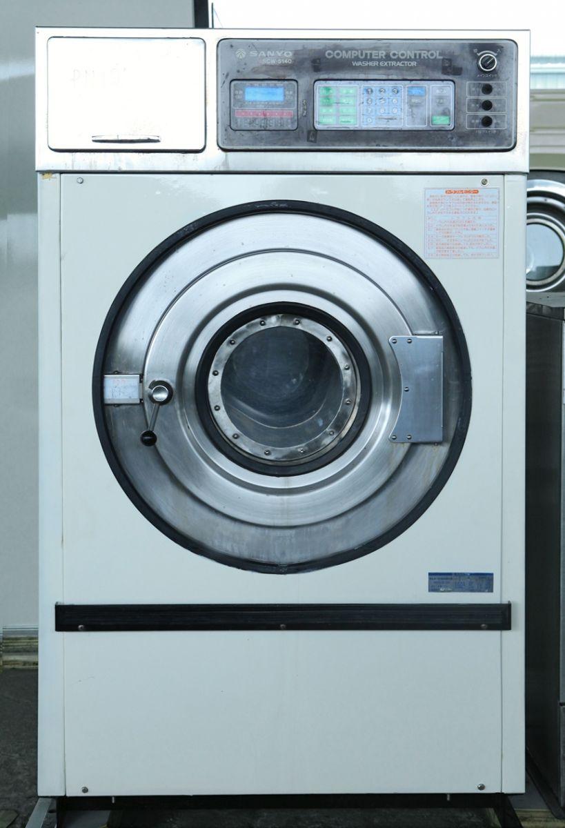 Máy giặt vắt Sanyo - 14KG