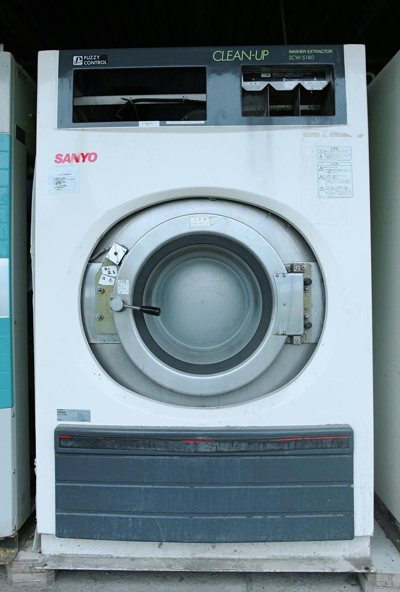 Máy giặt vắt SANYO - 18KG