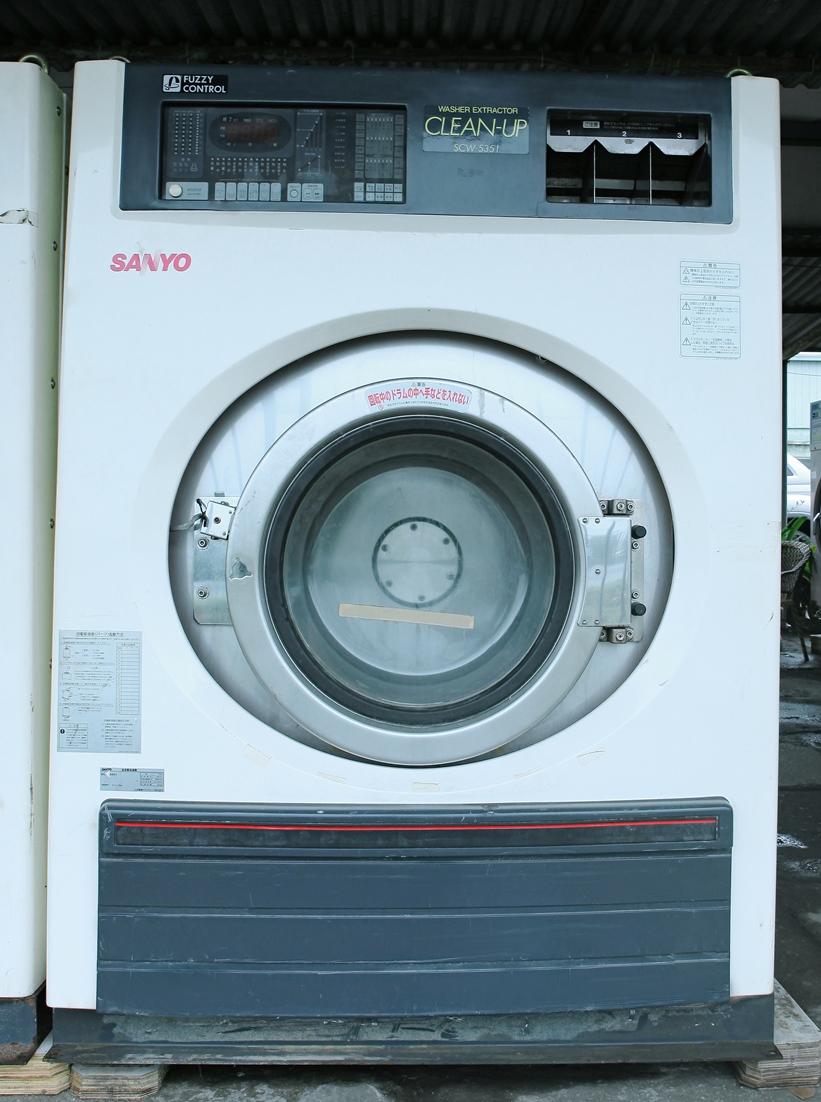 Máy giặt vắt Sanyo - 35KG