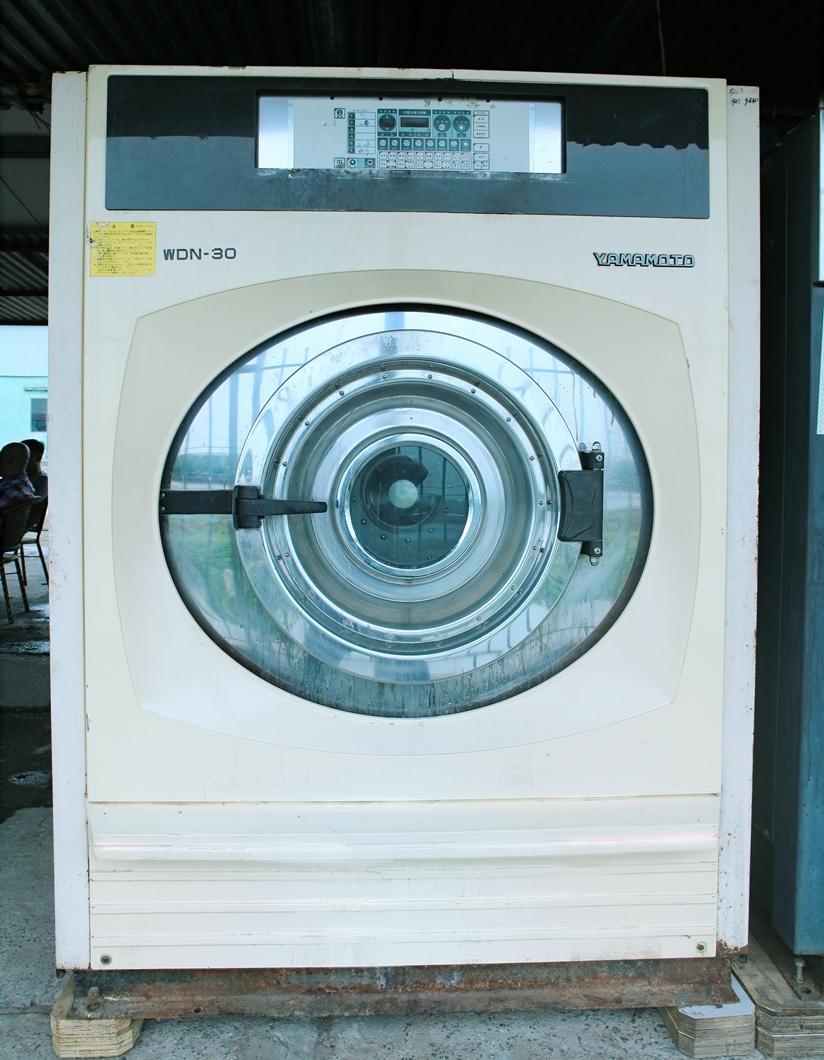 Máy giặt vắt Yamamoto - WDN 30kg